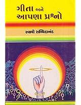 Geeta Ane Aapna Prashno