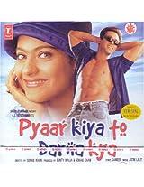Pyaar Kiya To Darna Kya (Indian Music/ Hindi Film Songs/ Bollywood Film Songs/ Salman Khan/ Audio CD)