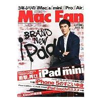 Mac Fan 12月号(書籍)