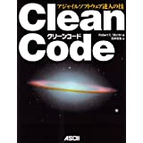 Clean Code AWC\tgEFABlZRobert C. Martin