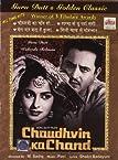 Chaudvin Ka Chand