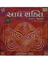 Aadya Shakti