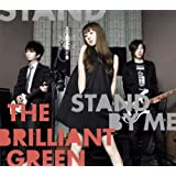 Stand by me(Y)(DVDt)the brilliant green