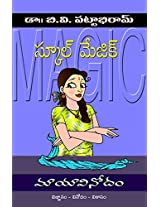 Mayavinodam-School Magic: -