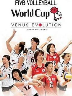 ロンドン五輪世界美女アスリートフェロモン番組表 vol.2