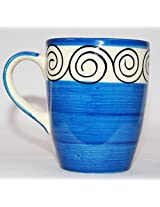 Odishabazaar Lovely Ceramic Coffee Mug (4x3x2) Inch