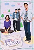 [DVD]�f�G�Ȑl���Â��� DVD-BOX4