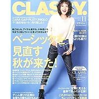 CLASSY. 表紙画像