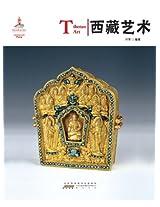 Tibetan Art (Chinese Red)