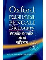 English-English-Bengali Dictionary