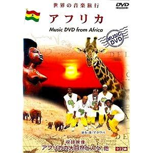 ABCアフリカの画像