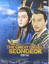 Great Queen Seondeok 3
