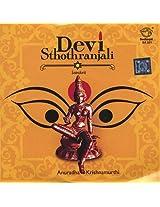 Devi Sthothranjali