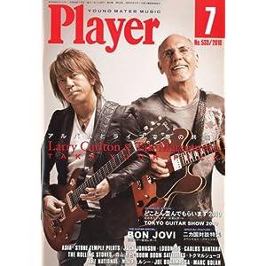 【クリックで詳細表示】Player (プレイヤー) 2010年 07月号 [雑誌] [雑誌]