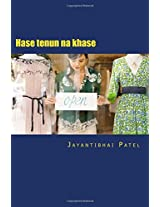 Hase Tenun Na Khase: A Book of Gujarati Jokes
