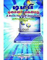 DTP Designer Kaiyedu (Computer Graphics)