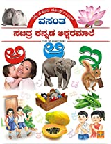 my first board book of kannada alphabet