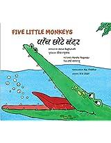 Five Little Monkeys/Paanch Chhote Bandar (Bilingual: English/Hindi)