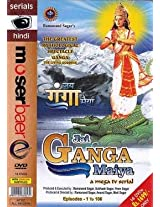 JAI GANGA MAIYA Episodes - 1 to 106 - tv Serial