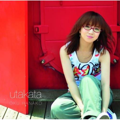 Hanako Oku - Discografía (J-pop) [320] [MEGA]