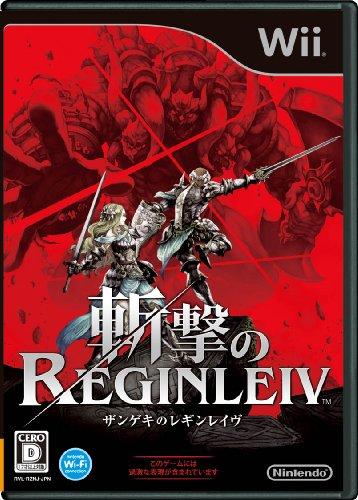 斬撃のREGINLEIV (レギンレイヴ) (特典無し) / 任天堂