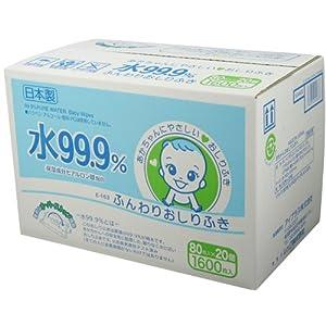 【ケース販売】 水99.9% ふんわりおしりふき 80枚入り×20パック