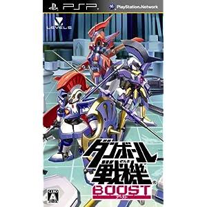 Amazon | 太鼓の達人ぽ~たぶるDX (特典なし) - PSP …