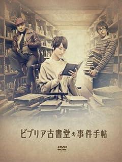 美女優、女子アナ芸能美女「大激突バトル7番勝負」 vol.2