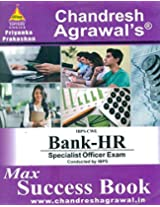 IBPS-CWE Bank HR Specialist Officer Exam (Max Success Book)