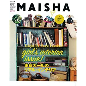 MAISHA No.1