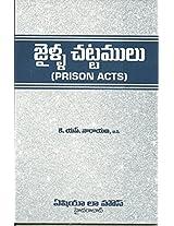 Prison Acts [Telugu]