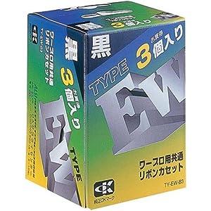 【クリックでお店のこの商品のページへ】シャープ EW黒3個パック [TYEWB3]