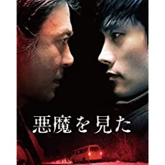  v~AEGfBV (2g) [Blu-ray]