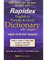 Rapidex English-Punjabi-Hindi Dictionary