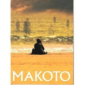 MAKOTOの画像