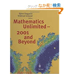 Mathematics Unlimited - 2001 and Beyond