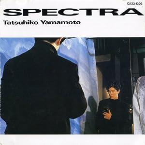 【クリックでお店のこの商品のページへ】山本達彦 : SPECTRA(紙ジャケット仕様) - 音楽