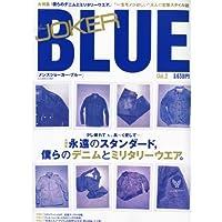 Men's JOKER BLUE 2011年Vol.2 小さい表紙画像