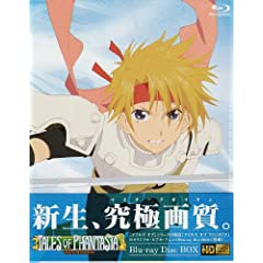 eCY Iu t@^WA THE ANIMATION Blu-ray Disc BOX