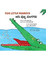 Five Little Monkeys/Aydu Putta Mangagalu (Bilingual: English/Kannada)
