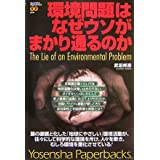 E\ (Yosensha Paperbacks)c MF