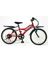 Kross Spider Multi Speed Bike*