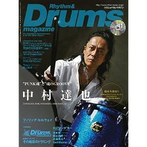 Rhythm & Drums magazine (リズム アンド ドラムマガジン) 2010年 11月号 (CD付き)