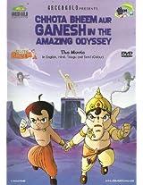 Chhota Bheem Aur Ganesh In The Amazing Odyssey-The Movie