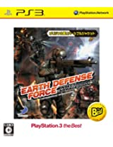 Earth Defense Force: Insect Armageddon [PlayStation3 the Best Version] [Japan Import]
