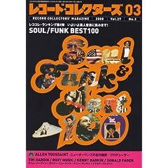レコード・コレクターズ 2008年 03月号 [雑誌]