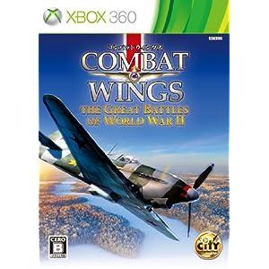 サイバーフロント (Xbox 360)コンバットウイングス:The Great Battles of World War II 返品種別B
