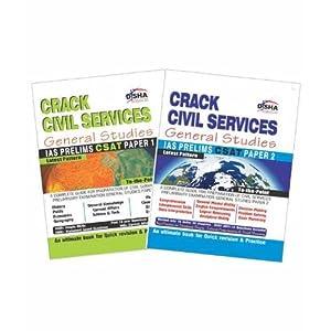 Crack Civil Services General Studies IAS Prelims (CSAT) - Paper 1 & 2 - Set of 2 books: General Studies IAS Prelims CSAT, Paper 1 and 2