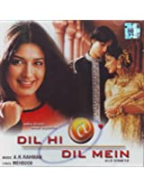 Dil Hi Dil Mein (Film Soundtrack / Bollywood Movie Songs / Hindi Music)