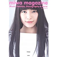 miwa miwa magazine 小さい表紙画像